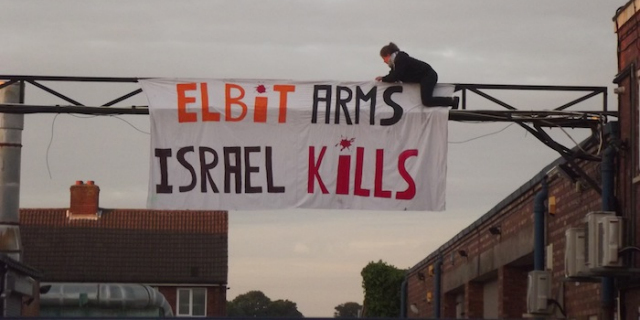elbit-kills