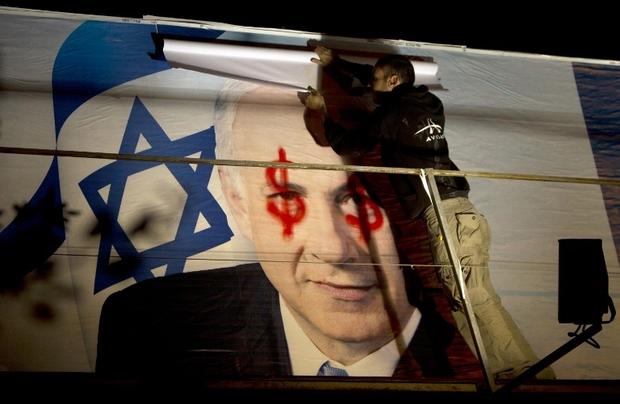ISRAEL-VOTE-NETANYAHU