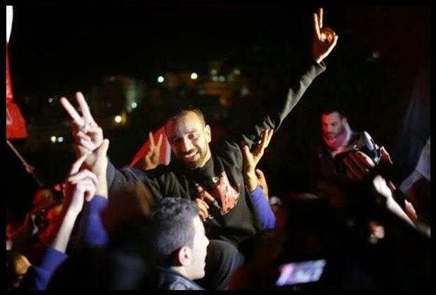 Samir Issawi Free