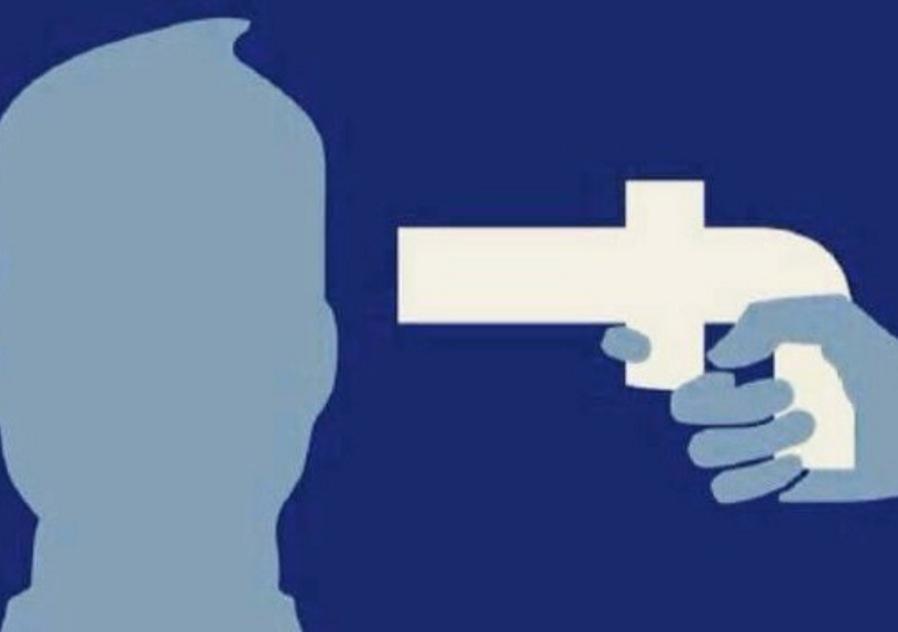 palestine-facebook