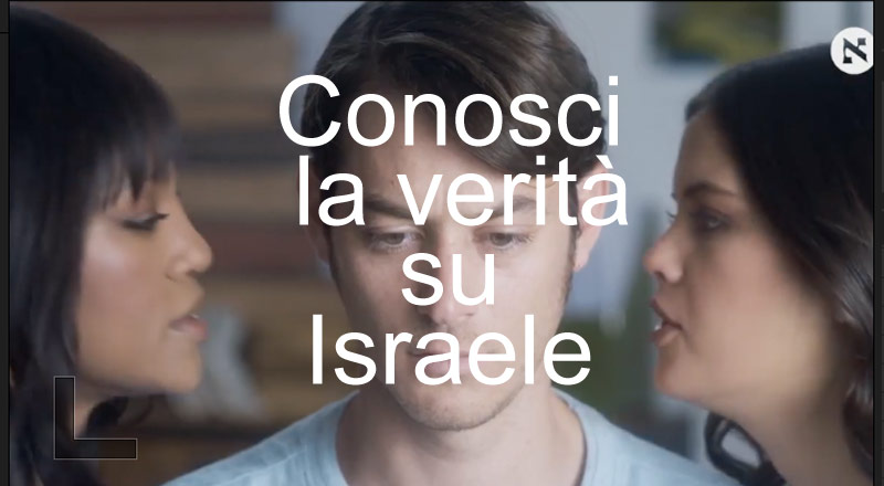 hasbara