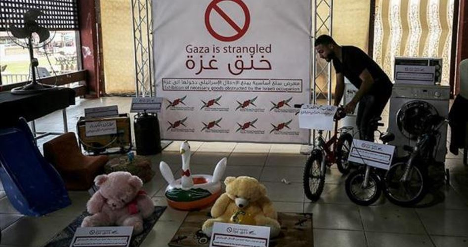 Gaza: Una mostra espone prodotti vietati da Israele